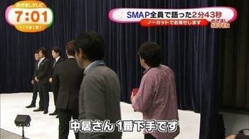 SMAP_kaisan-10.jpg