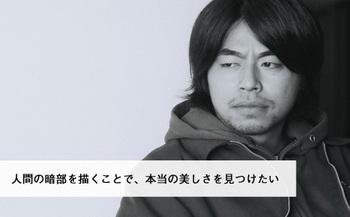 in_019_ishii_l.jpg